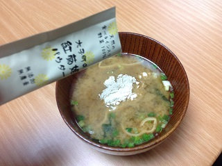 菊芋の効能効果 紅菊姫の口コミお味噌汁